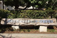 教えてもらう - 堺建築設計事務所.blog
