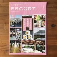 [WORKS]ESCORT 2月号 - 机の上で旅をしよう(マップデザイン研究室ブログ)