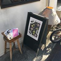 地路木版画展「猫さすらふ」ギャラリー西荻43にて - トライフル・西荻窪・時計修理とアンティーク時計の店