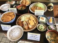 串カツとコスパと日替わり定食 - ビバ自営業2