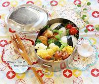おむすび・油淋鶏弁当と今日のわんこ・リク♪ - ☆Happy time☆