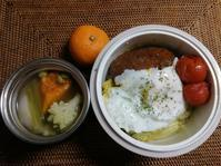 ロコモコ丼 - 好食好日