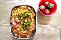 ナポリタン弁当とゴーゴーカレー - オヤコベントウ