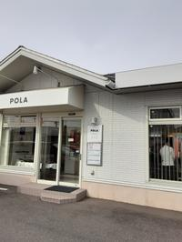 おかげさまで満員御礼POLA佐野店ポーラザビューティーさんでの占いのお仕事無事に終了しました - 占い師 鈴木あろはのブログ