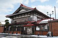 太宰治の生家、「斜陽館」と八甲田山の樹氷 - Turfに魅せられて・・・(写真紀行)