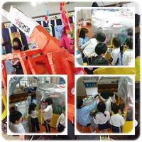 その後のひのくままつり - ひのくま幼稚園のブログ