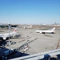 3月29日より羽田空港のターミナル名が変わります - Amnet Times