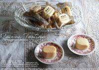 写真映えスイーツ:台湾パイナップルケーキ小型化大歓迎!士林『爵林花生糖』をprofotoA1x + sony α7R IV + FE 85mm F1.8(SEL85F18) 作例 - さいとうおりのお気に入りはカメラで。