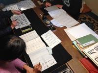 如月のあまたの会『書・コトハジメ』ご報告 - MOTTAINAIクラフトあまた 京都たより