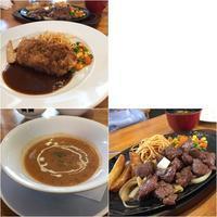スパイスハウス(宿河原)ステーキ、ハンバーグ - 小料理屋 花 -器と料理-