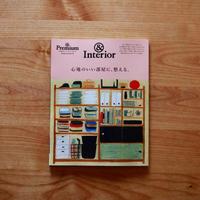 来週の引越しに向けて - お片付け☆totoのえる  - 茨城・つくば 整理収納アドバイザー