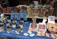 手づくり陶工房「みちくさ」特別展示のお知らせ - なはねふ喫茶室~コーヒー、お酒、暇つぶし