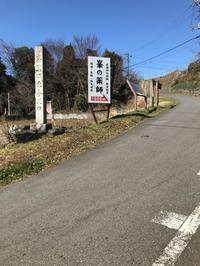 初めての、自転車で峯の薬師へGO by 局長 - [YOC]山おやじブログ