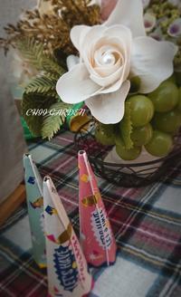 カラスとの根比べ、開花したクリスマスローズと福寿草 - どんぐりの木の下で……