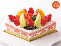 【新宿高野のひな祭りケーキ】 - お散歩アルバム・・新しい生活様式