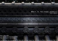 歌舞伎座『菅原伝授手習鑑』、幸せの鳳凰を sony α7RIV + FE 24-70mm F2.8 GM(SEL2470GM) 実写 - さいとうおりのお気に入りはカメラで。