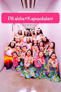 【イベント報告】2/23慶應義塾大学フラサークルPili Aloha/オリジナル単独公演にゲスト出演したキッズフラダンサーズに、はなまる!♡ - 島あるところに花くわわる~有島加花ブログ~