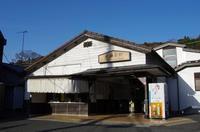 2/21 飛行場はしごした後は、鎌倉へ。 - uminaha-t's blog