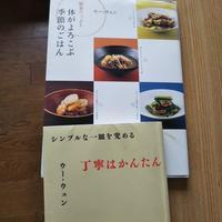 小豆を煮る - ちゃたろうとゆきまま日記