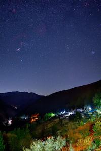 天空の村栃本 - 四季星彩