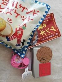 焼き芋(高知)( *´艸`) - ママうさぎDiary(ちょっとだけ楽しい暮らし)