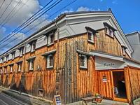 京都伏見桃山 (4)   山本本家 - 多分駄文のオジサン旅日記 2.0