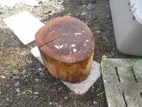 古民家DIY:暖炉薪ストーブに焚物(薪)どうする - 古民家再生中!みずほフォーラム:不動産情報をお届けします。