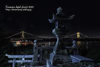 瀬戸大橋のライトアップ! - 気ままな Digital PhotoⅡ