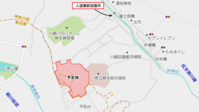 リニア中央新幹線[片平/能ヶ谷非常口]建設に向け人道橋建設着手 - 俺の居場所2