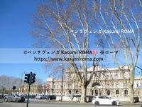 """""""夏のヴァカンスの予約と、北イタリア「新型コロナ」ロンバルディア州でのアウトブレイク"""" - 『ROMA』ローマ在住 ベンチヴェンガKasumiROMAの「ふぉとぶろぐ♪ 」"""