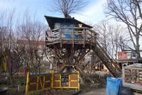 年齢規制のある遊び場 ~Radtour und Spielplätze~ - チーム名はファミリエ・ベア ~ハイジが記すクマ達との日々~