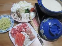 鍋用カニかまde豆乳鍋&おでん - candy&sarry&・・・2