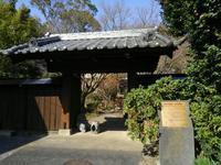 東戸塚周辺の旅 #4 - 神奈川徒歩々旅