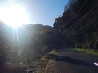 サイクリング日記② - 服部産業株式会社サイクリング部(3冊目)