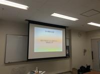 講座をさせていただきました。 - 徳島視整体研究所
