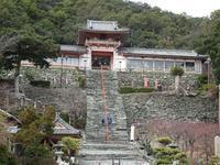和歌浦天満宮WakauraTenmangu - 熊野古道 歩きませんか? / Let's walk Kumano Kodo