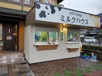 食事も出来るはちみつ屋さん - おでかけメモランダム☆鹿児島