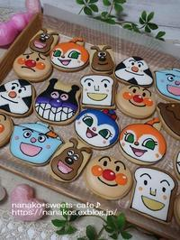 アンパンマンの仲間たち - nanako*sweets-cafe♪
