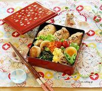 お稲荷さん弁当と今日のわんこ♪ - ☆Happy time☆