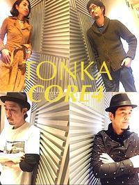 〜アルバム制作、進行中です〜TONKA CORE4 - 〜Tonka Core4's Official Blog 〜【音楽・ブログ】 Info, Poet & Diary ーWishing You Delightful & Healthy Year ! ー