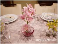 オリーヴ&チーズ好きなお客様♪ - Romy's Mondo ~料理教室主宰Romyの世界~