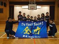 福岡市室見小ミニバスケットボールクラブ部旗のご依頼 - のれん・旗の製作 | 福岡博多の旗屋㈱ハカタフラッグ