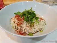 今、台湾で人気のインスタント拌麵(まぜそば)を作ってみました。まずは「KiKi麺」椒麻味がビックリ美味しい! - メイフェの幸せ&美味しいいっぱい~in 台湾