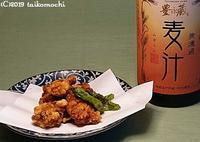 2020/02/26 鶏唐揚げに「麦汁」 - 太鼓持の「続・呑めばのむほど日記」