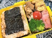 明日から3連休♪ - Juntaro oden food photo's Blog