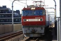 臨時貨物EH500 2020.02.27 - 写真ブログ