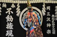 第21回岡三沢神楽定期公演会 - あちゃこちゃばやばや 2