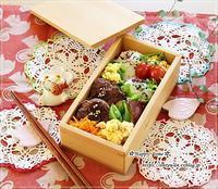 ハンバーグ弁当とムスカリ♪ - ☆Happy time☆