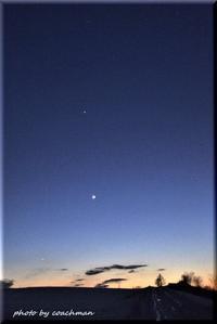 宵の明星(金星)と繊月(月齢2.5) - 北海道photo一撮り旅