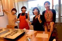 土曜日はママのお出かけ!味噌作り教室に参加してみた〜 - くもりのち雨、ときど~き晴れ Seattle Life 3